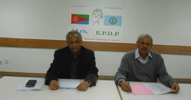 EPDP-Europe Zone Conference Calls for New Initiatives Towards Creating National Umbrella