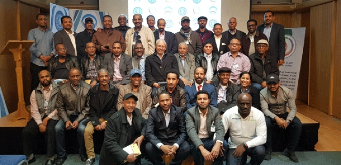 EPDP Chairman Addresses London Conference  Of the Eritrean Forum for National Dialogue