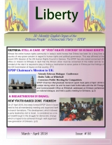 Eritrea Liberty magazine Issue No. 50