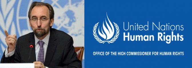 EPDP Reminds UN HR Commissioner to  Talk About Eritrea with African Union