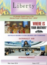 Eritrea Liberty Magazine Issue No. 27