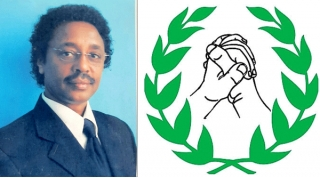 EPDP Central Council Elects Tesfai Degiga as its New Party Chairman