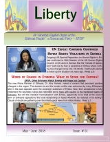 Eritrea Liberty Magazine Issue No. 51