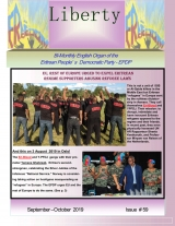 Eritrea - Liberty Magazine Issue No. 59