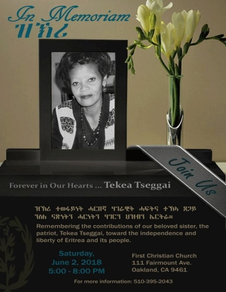 In Memoriam _ Forever in Our Hearts Tekea Zeggai