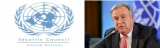 EPDP Reminds the UN System of Its 2016   Inquiry Commission Conclusions on Eritrea