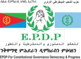 Eritrean Forces Urge World Community and  Their People to Redouble the Covid-19 Fight